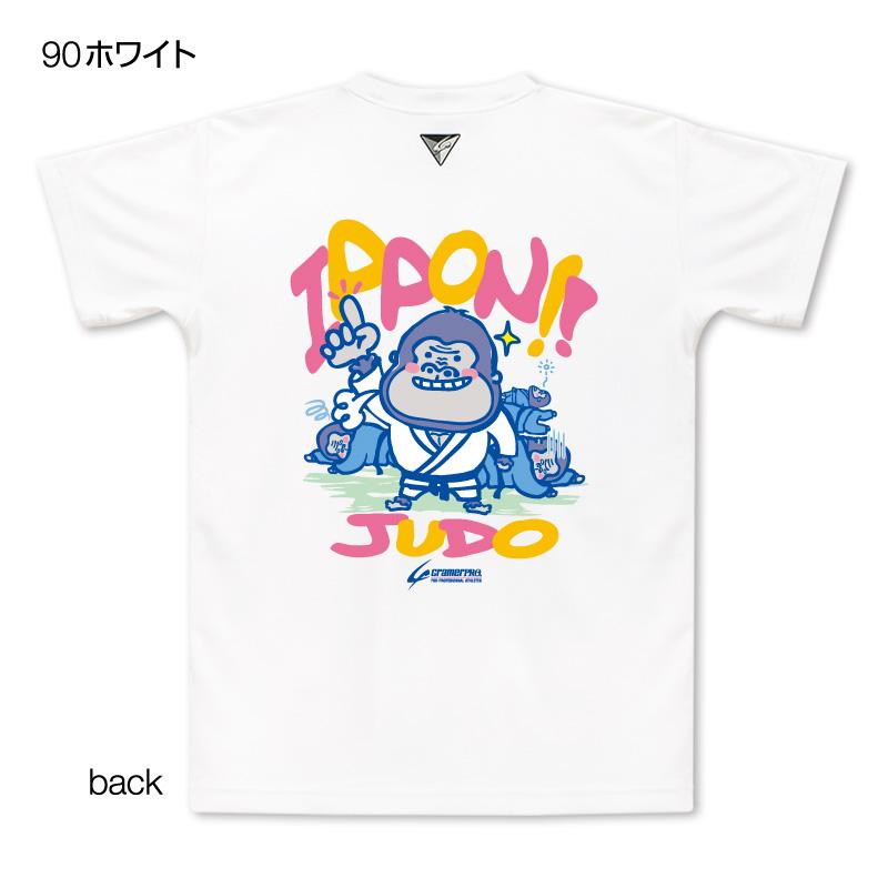 ゴリラ一本(両面プリントTシャツ/柔道)