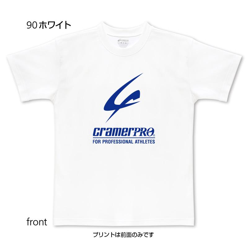 ロゴ青(前面プリントTシャツ)