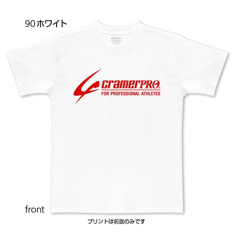 ロゴ赤(前面プリントTシャツ)