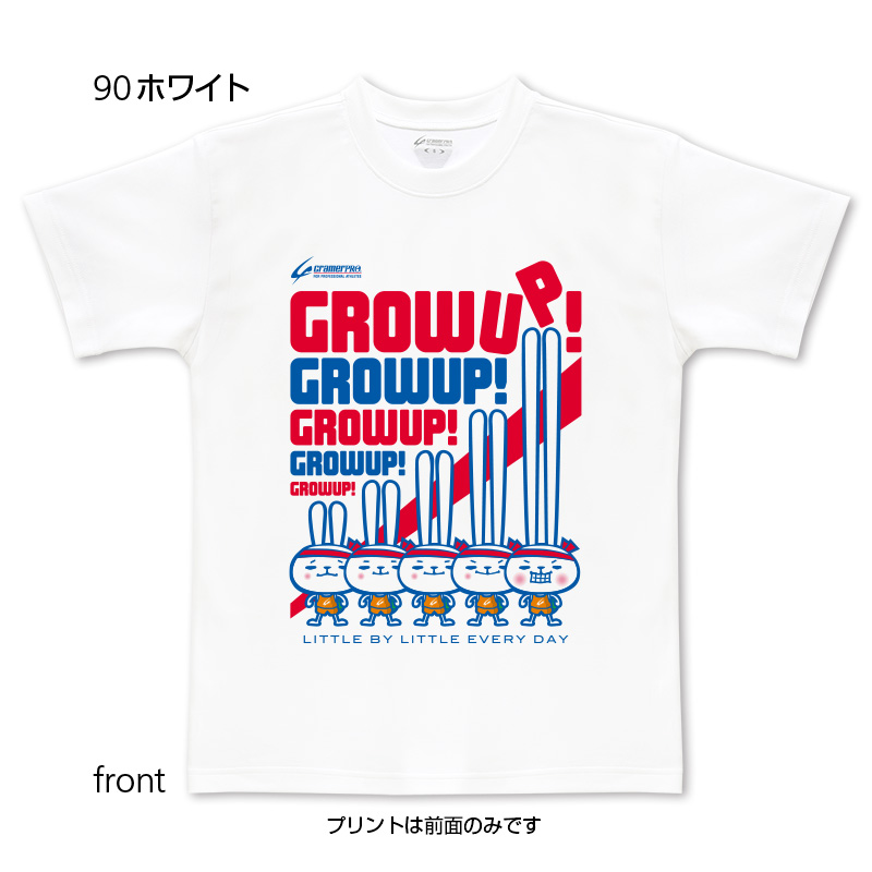 成長カメウサ(前面プリントTシャツ)