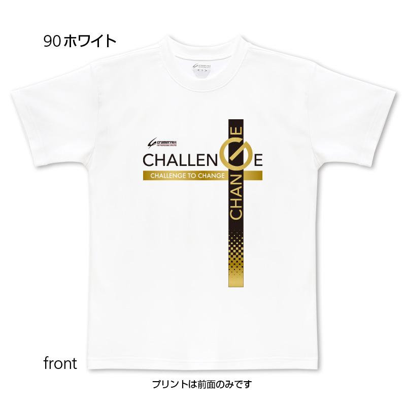 CHALLENGEクロス(前面プリントTシャツ)