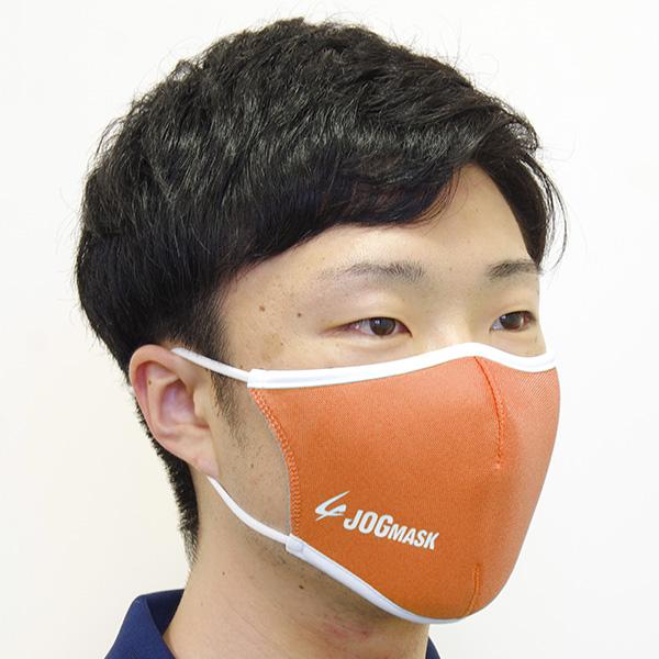 [限定カラー] JOG MASK ジョグマスク(オレンジ)