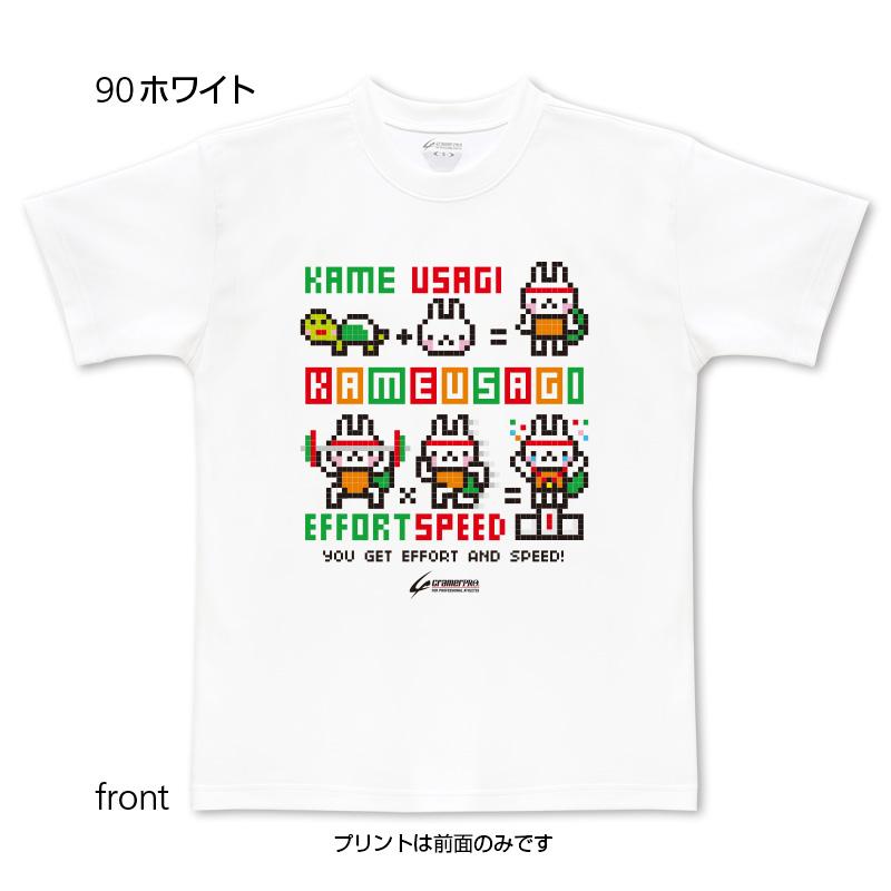 デジタルカメウサ(前面プリントTシャツ)