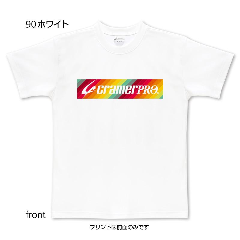バンドレインボー(前面プリントTシャツ)