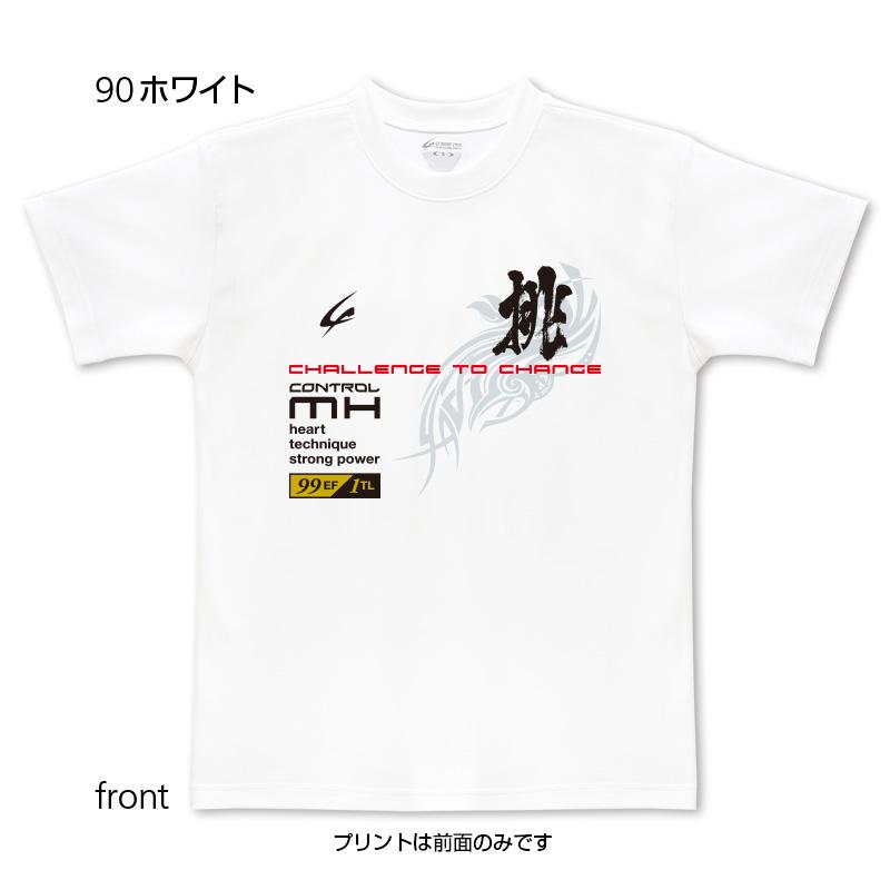 挑(前面プリントTシャツ)