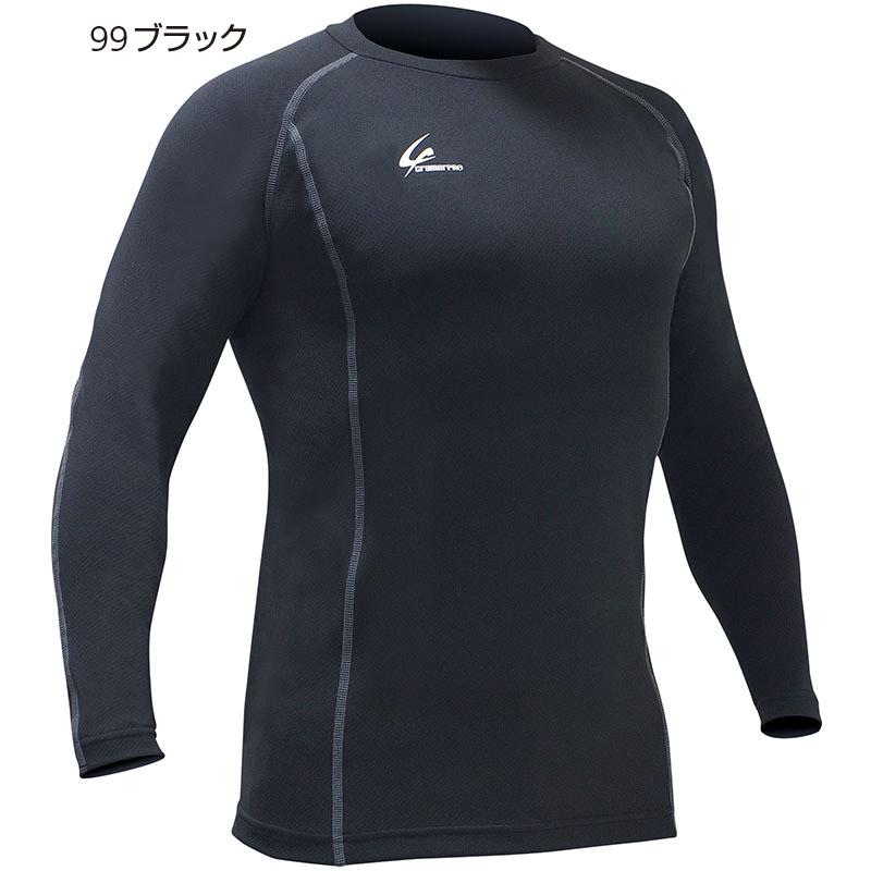 E403デッドエアロングスリーブTシャツ
