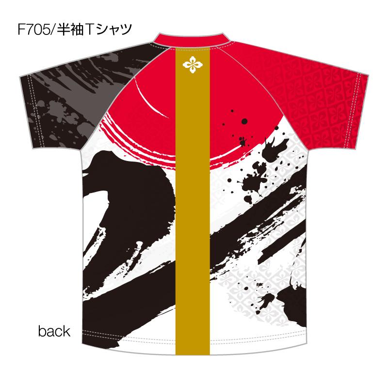 [2021パラ陸上レプリカウェア] F705半袖Tシャツ