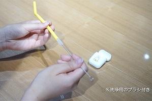 ポケットシリコンストローミッフィーRD (定価580円)