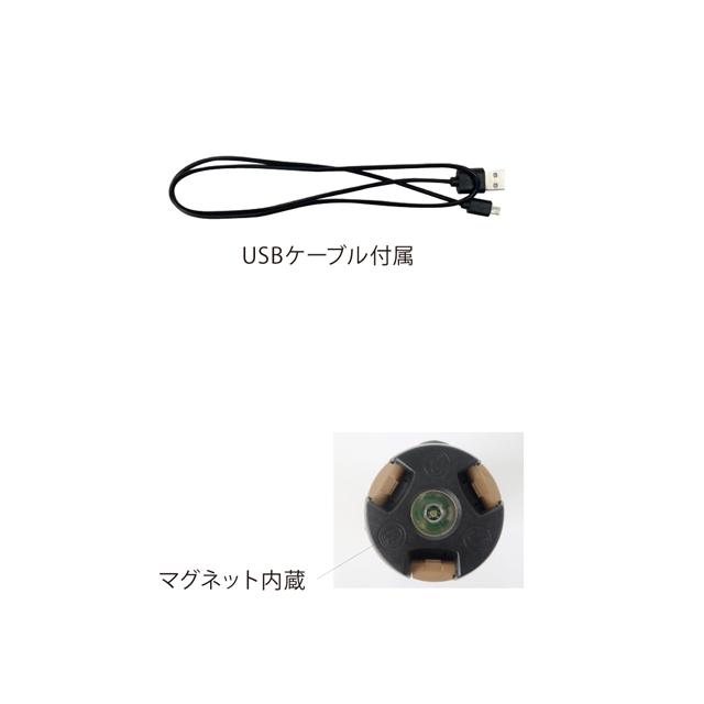 トリ-パネル ソーラーチャージド エルイーディーライト (3色) POST GENERAL / ポストジェネラル WPM