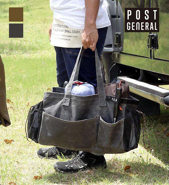 ワックスドキャンバス ツールバッグ レクト POST GENERAL / ポストジェネラル