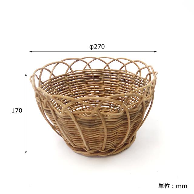 ラウンドバスケット Sサイズ THE AROROG / アラログ