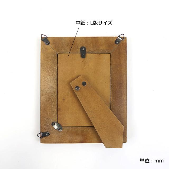 レジン ジオメトリフレーム L版サイズ  SCENERYFRAME / シナリーフレーム