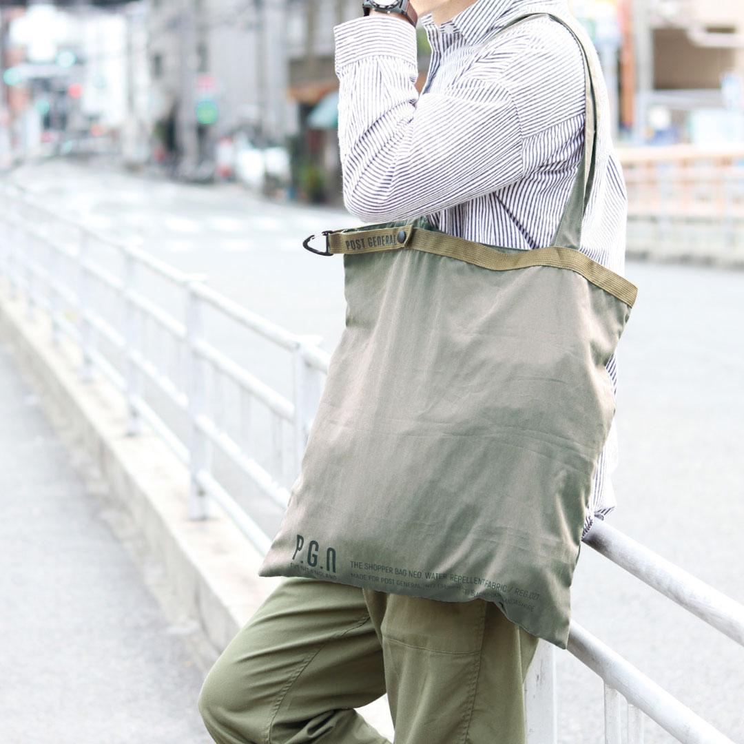 \梅雨対策グッズ/ ショッパーバッグ ネオ (6色) POST GENERAL / ポストジェネラル