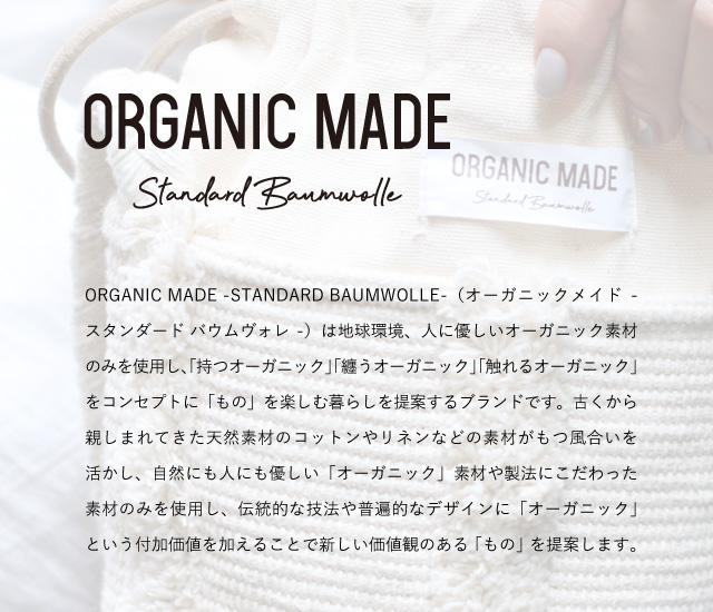 ダリーショルダーバッグ (ブラック / アイボリー) ORGANIC MADE / オーガニックメイド