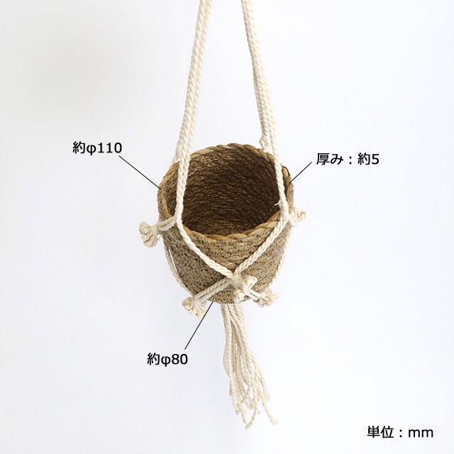 マクラメ ハンギングポット A WPM