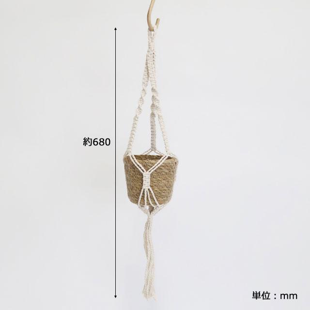 マクラメ ハンギングポット B WPM