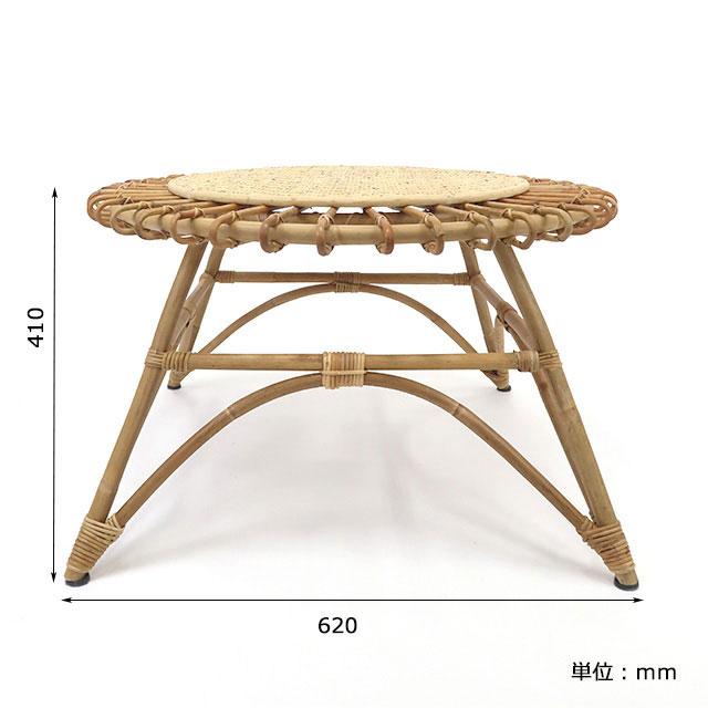 【直送可】ラウンドセンターテーブル JUGLAS / ユグラ