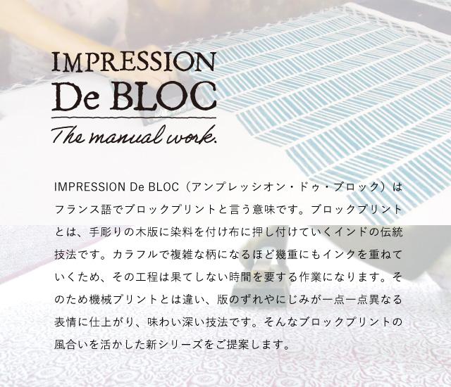 トートバッグ (5種類) アンプレッシオン / IMPRESSION De BLOC WPM md