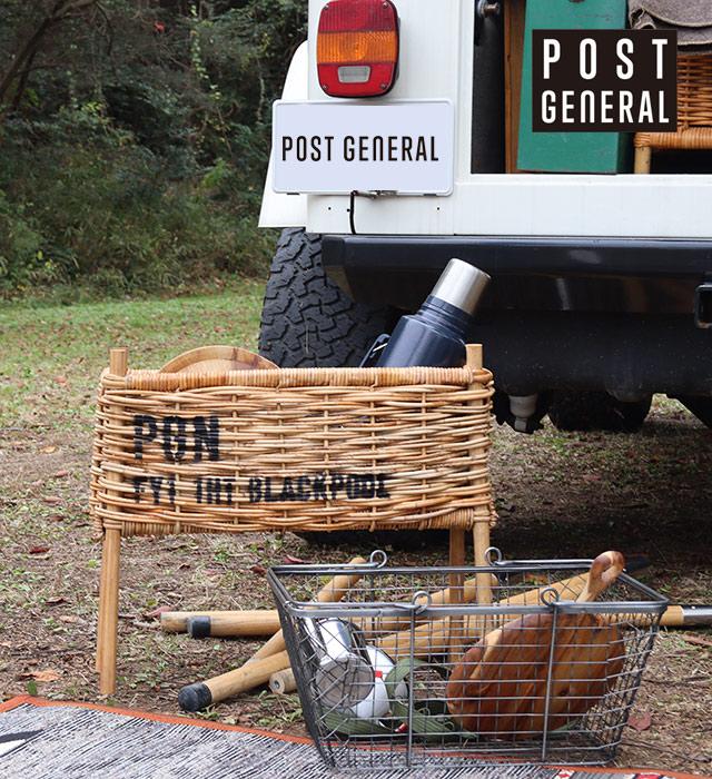 スタンドバスケット  BY THE AROROG / アラログ POST GENERAL / ポストジェネラル