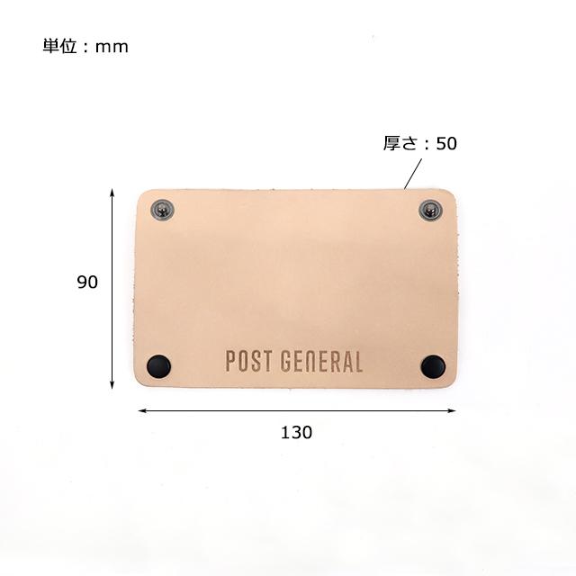 レザーハンドルカバー POST GENERAL / ポストジェネラル