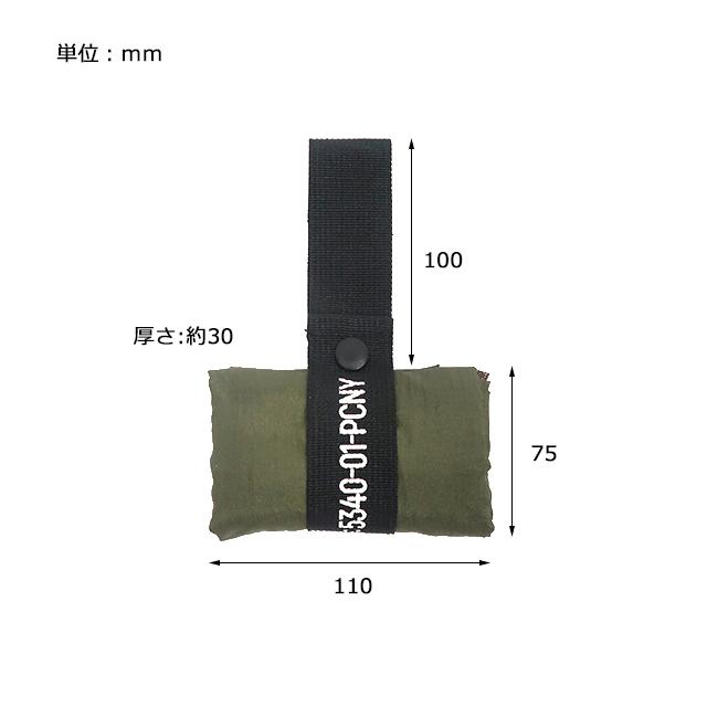 ポストジェネラル パッカブル パラシュートナイロンバッグ 6色