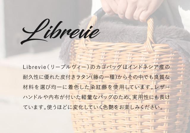スクエアバッグ Librevie / リーブルヴィー WPL md