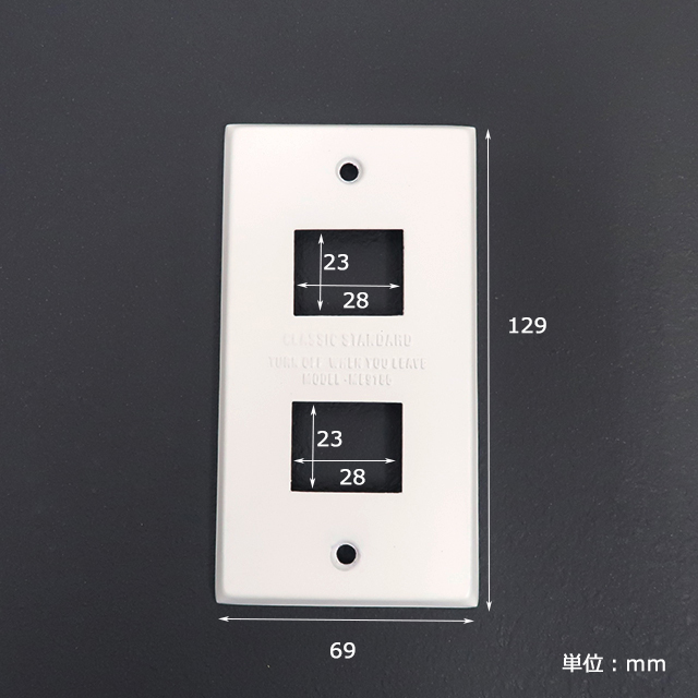 DIY スチールスイッチカバー (ホワイト) 3タイプ