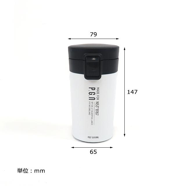 ダブルウォール フリップトップボトル 300ml fd