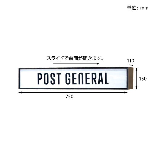 両面サインボードボックス POST GENERAL / ポストジェネラル パネル ブランド 看板