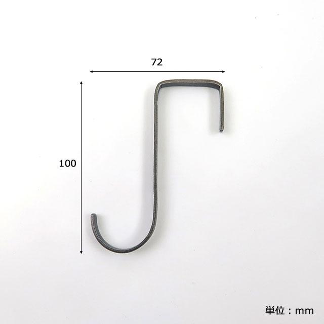アイアン ドアフック Sサイズ  (ブラック / ゴールド) DIY