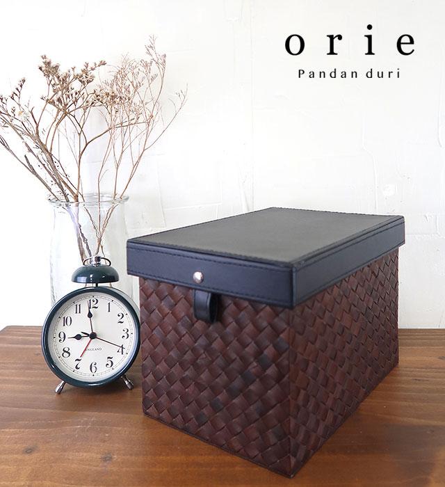 フタ付きボックス Sサイズ orie / オリエ