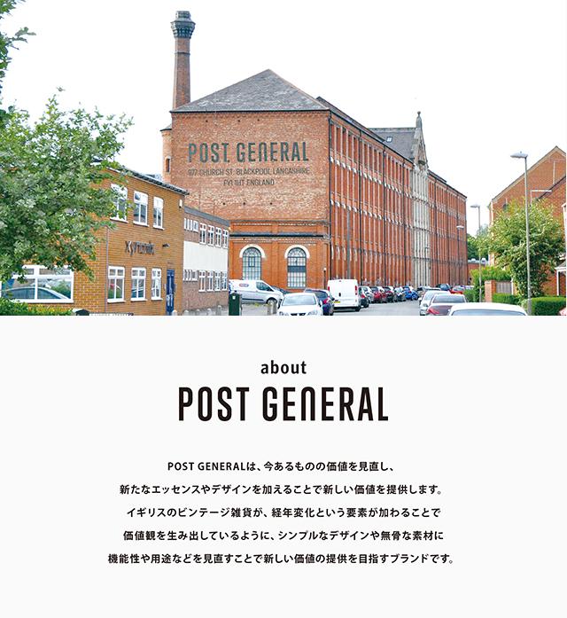 TCトート Mサイズ POST GENERAL / ポストジェネラル  fd