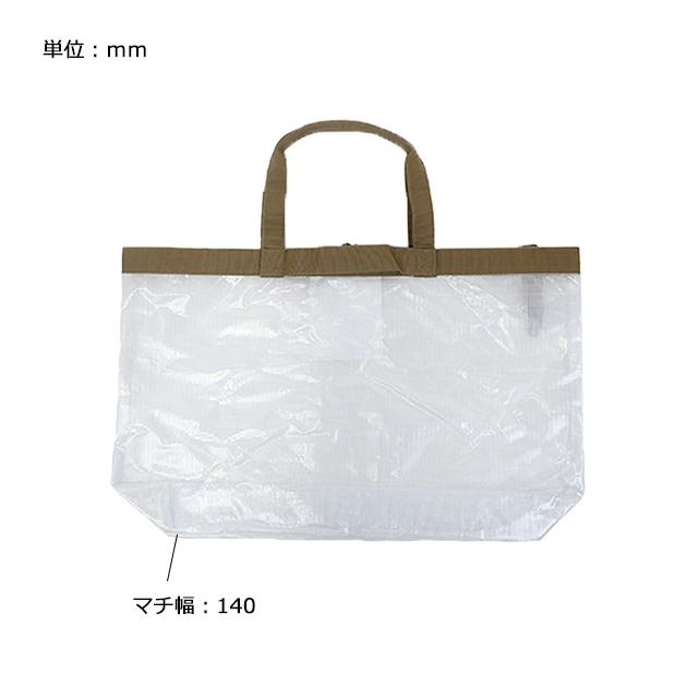 \梅雨対策グッズ/ TCトート Lサイズ POST GENERAL / ポストジェネラル  fd