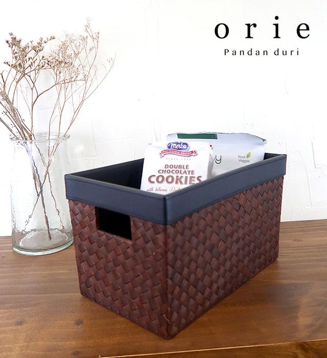 コンテナボックス Sサイズ orie / オリエ
