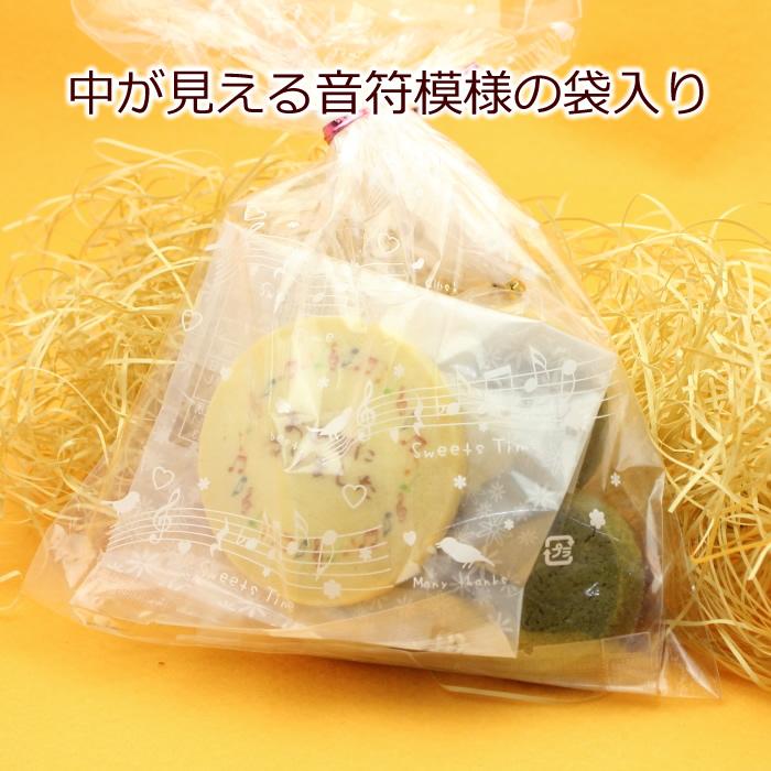 名入れクッキーとこぐまマドレーヌセット