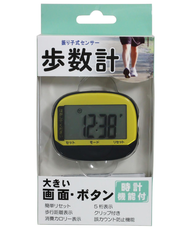 T-SPORTS ティースポーツ 歩数計 振り子式歩数計【TS-P007】