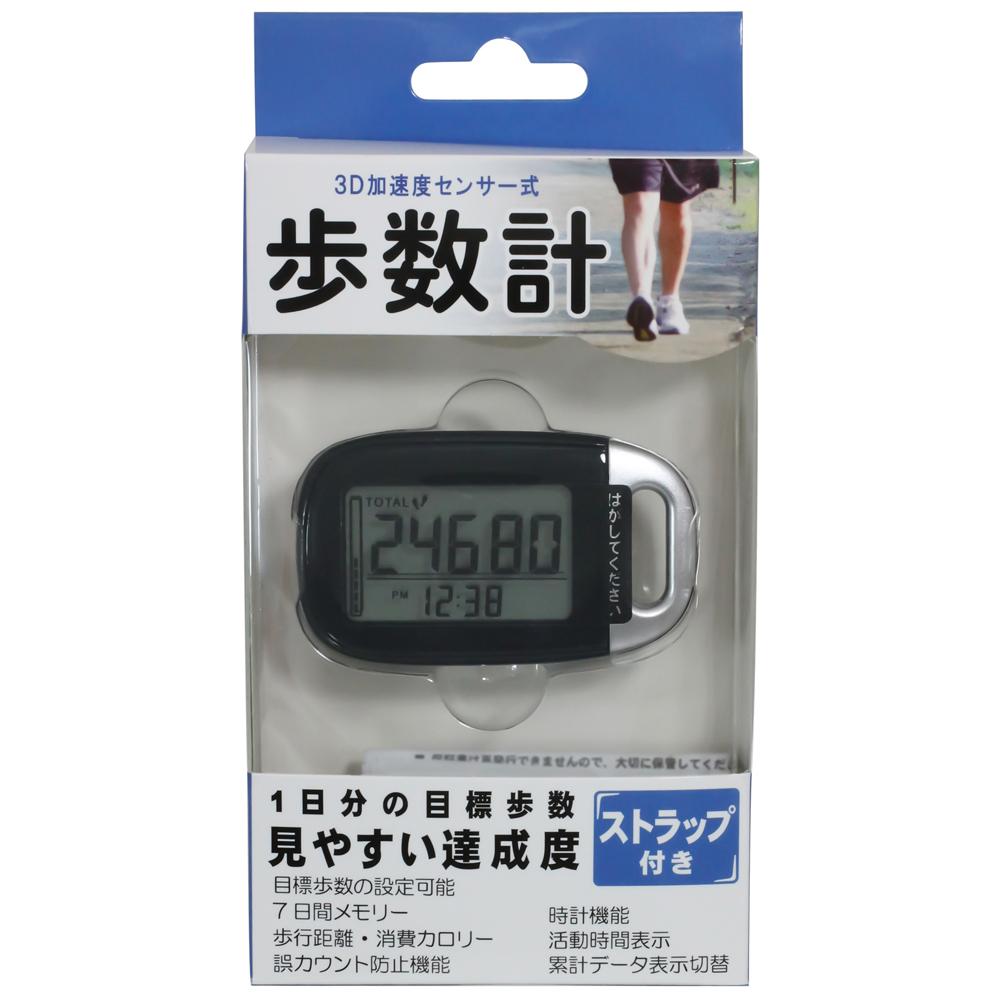 T-SPORTS ティースポーツ 歩数計 3D歩数計【TS-P008】