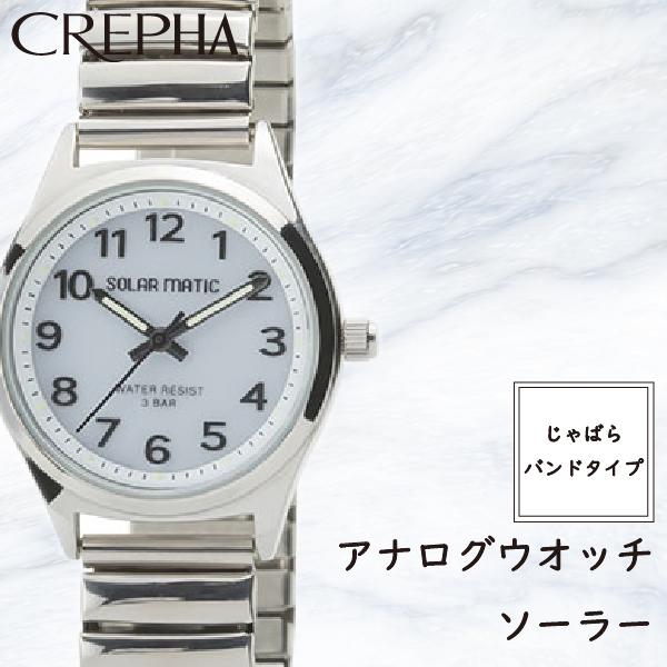 TELVA テルバ SOLAR MATIC アナログウオッチ ソーラー 腕時計 レディース【SM-AL169】