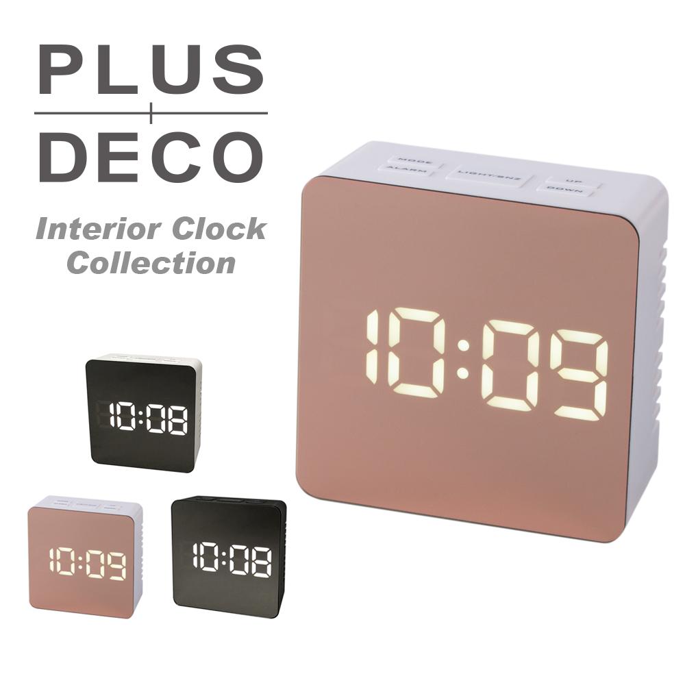 ミラークロック 置き時計 目覚まし インテリア PLUS DECO プラスデコ【IAC-5651】
