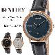 木製ウオッチ ウッド 腕時計 アナログ メンズ BENTLEY ベントレー【BT-AM233】