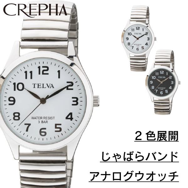 TELVA テルバ アナログウオッチ メンズ 腕時計【TE-AM149】