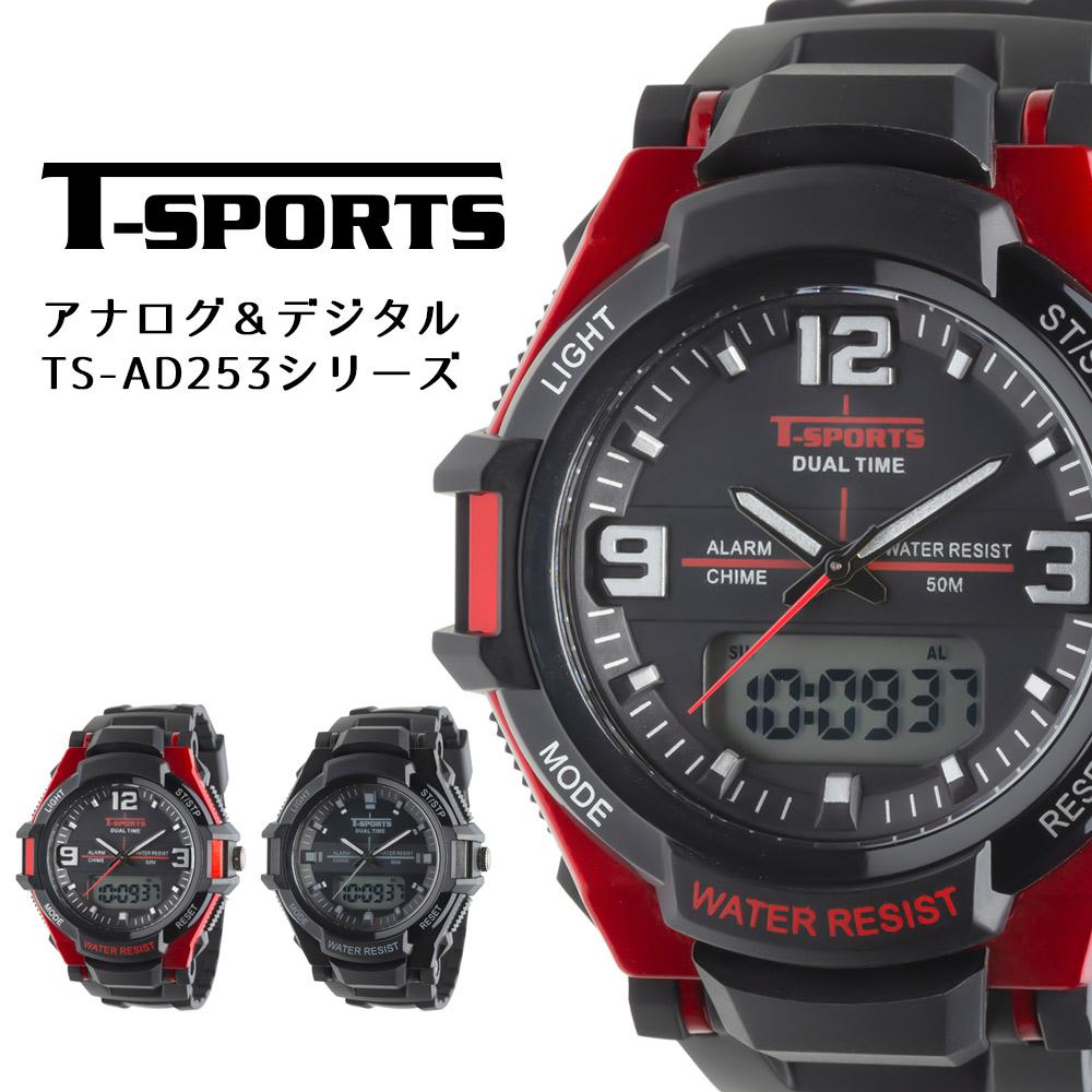 T-SPORTS ティースポーツ アナデジウオッチ 腕時計【TS-AD253】