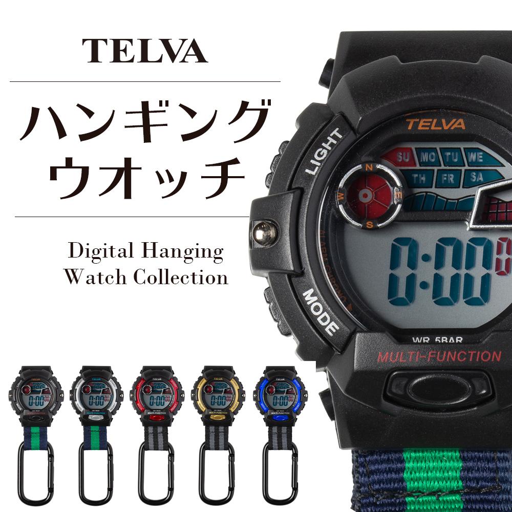 ハンギングウオッチ デジタル時計【CB-D239】