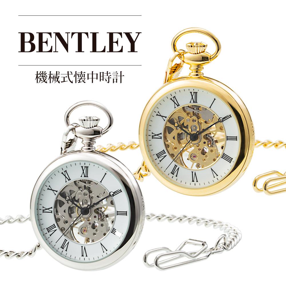 機械式懐中時計 手巻き式 BENTLEY ベントレー【BT-AP221】