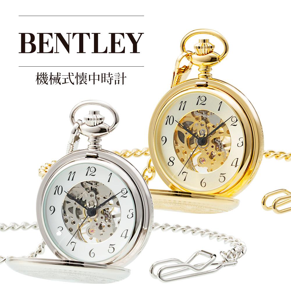 機械式懐中時計 手巻き式 BENTLEY ベントレー【BT-AP223】