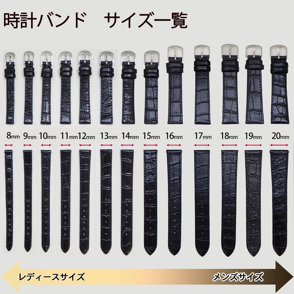 時計バンド カーフ レザー 牛革 ブラック 黒 替えバンド【BL-CF031】