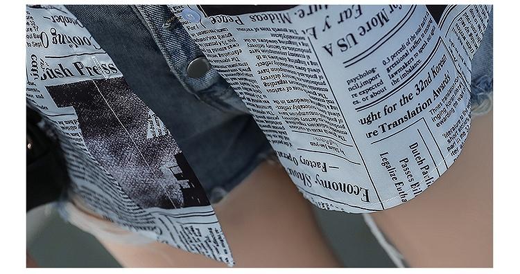 シャツ レディース 英字 ニュースペーパー柄 韓国ファッション オーバーサイズ 2点セット チューブトップ ベアトップ 大きめ 大きいサイズ かわいい おしゃれ