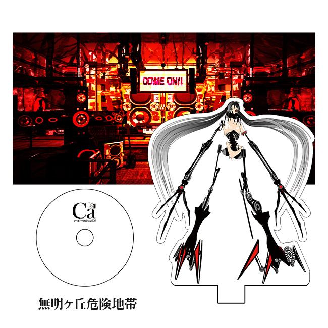 アクリルスタンド(背景付き)【シーエ展2020】