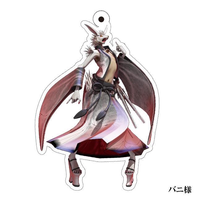 【コンプセット】アクリルキーホルダー【シーエ展2020】