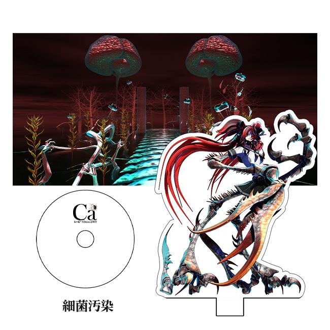 【コンプセット】アクリルスタンド(背景付き)【シーエ展2020】
